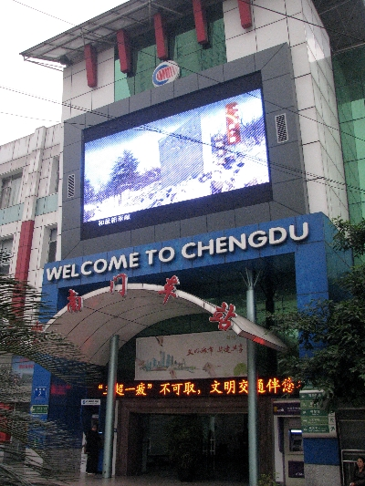 成都欢迎你!Welcome to Chengdu!