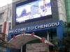 成都欢迎你!Welcome to Chengdu!