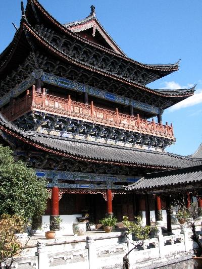 幕府 Mu Mansion