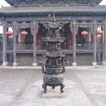 城隍庙 City God Temple