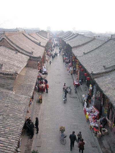 街景 Street Scene
