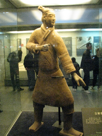 兵马俑 Terracotta